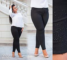 Черные джинсы со стразами