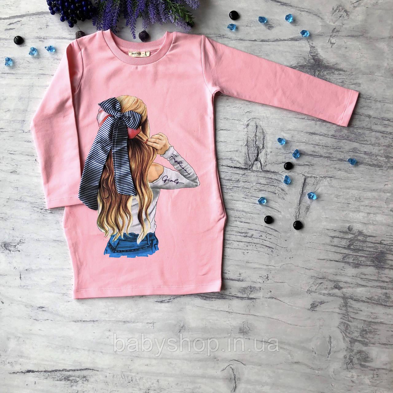 Детское розовое платье Breeze для девочки 169. Размер 116 см (6 лет), 140 см, 152 см