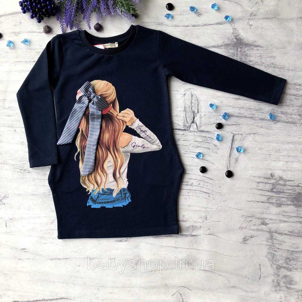 Детское синее платье Breeze для девочки 170. Размер 116 см , 134 см, 140 см