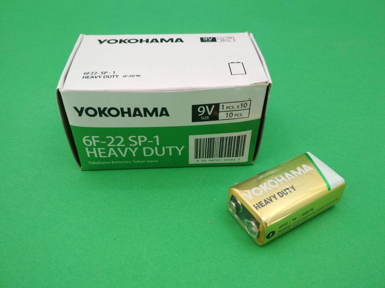 Элемент питания (батарейка)  Батарейка Yokohama 9V (крона) (10 шт)