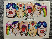 Слайдер-дизайн для ногтей (водные наклейки на ногти) STZ-760