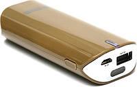 Универсальная мобильная батарея PowerPlant PB-LA9005 5200 mAh Brown (157013)