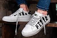 Мужские кроссовки Philipp Plein белые с литерами