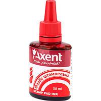 Краска штемпельная Axent 30 мл красная