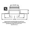 SitaVent Герметичный ввод труб DN150 -160мм с гидроизоляционным полотном 495x495мм еврорубероид Баудер, фото 2