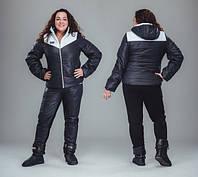 Зимний женский костюм больших размеров черный