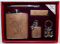 NFMTE-41Подарочный Набор: фляга + ручка + брелок/фонарик + зажигалка + мини фляга в виде брелка,Набор с флягой