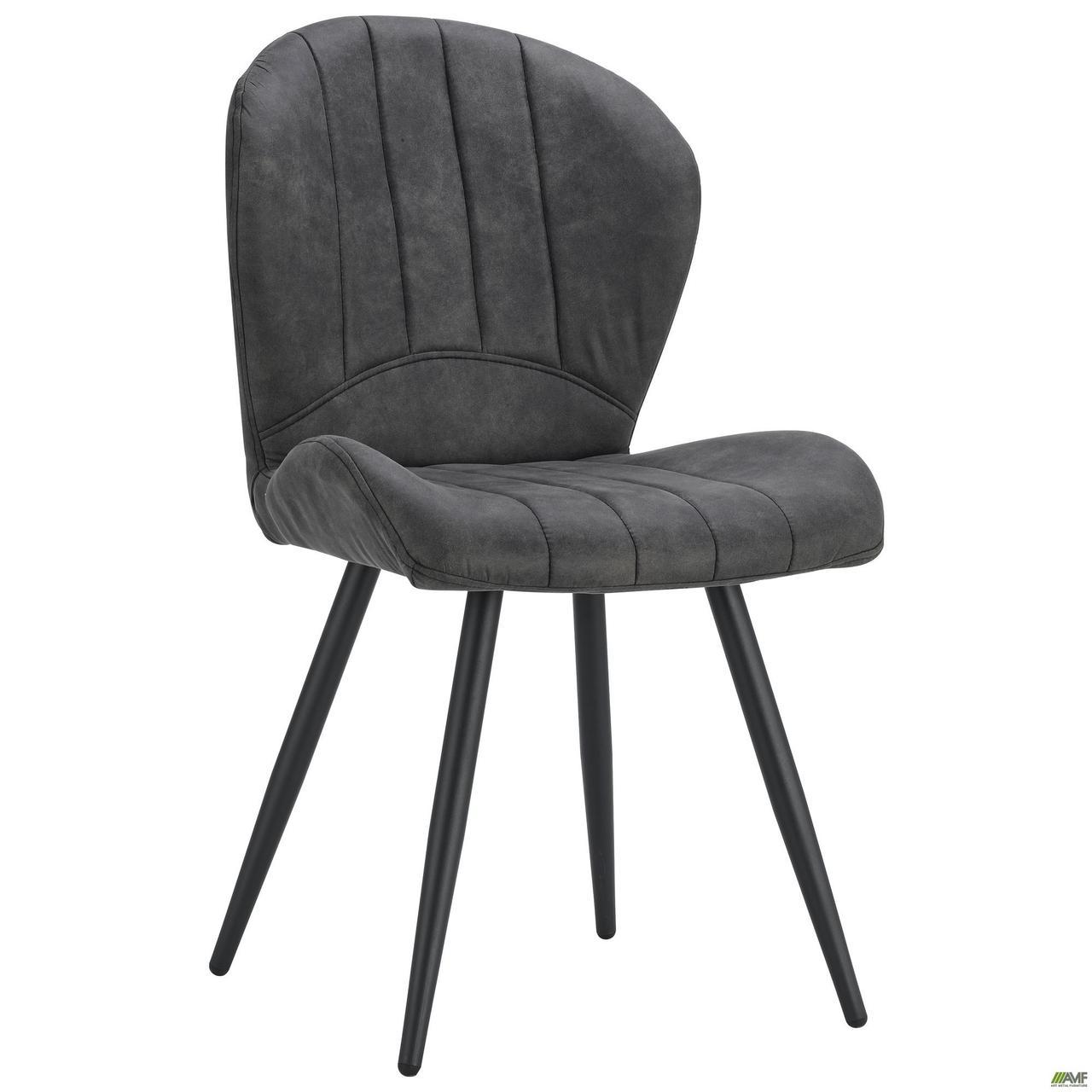 Мягкий стул AMF Френсис, для кафе и ресторана