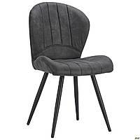 Мягкий стул AMF Френсис, для кафе и ресторана, фото 1