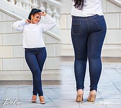 Красивые узкие джинсы