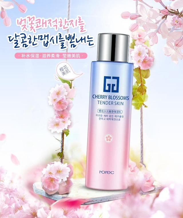 ROREC Cherry Blossoms Emulsion