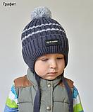 Синяя Зимняя шапка для мальчика с помпоном на завязках, фото 2