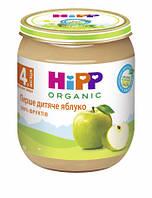 Пюре HiPP Первое детское яблоко, 125 г