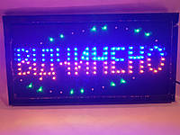 "Электронная вывеска,Led Sign Board Vidchineno 48*25, Светодиодная LED вывеска ""Відчинено"", Светодиодное табло"