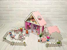 Домик для LOL LITTLE FUN с Двориком и мебелью