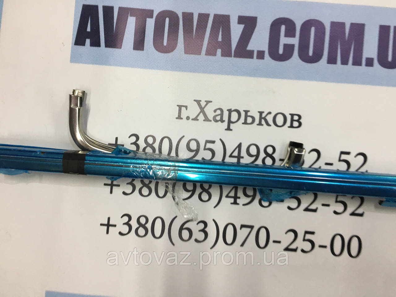 Молдинг стекл ВАЗ 2103, ВАЗ 2106 хром (Накладка)