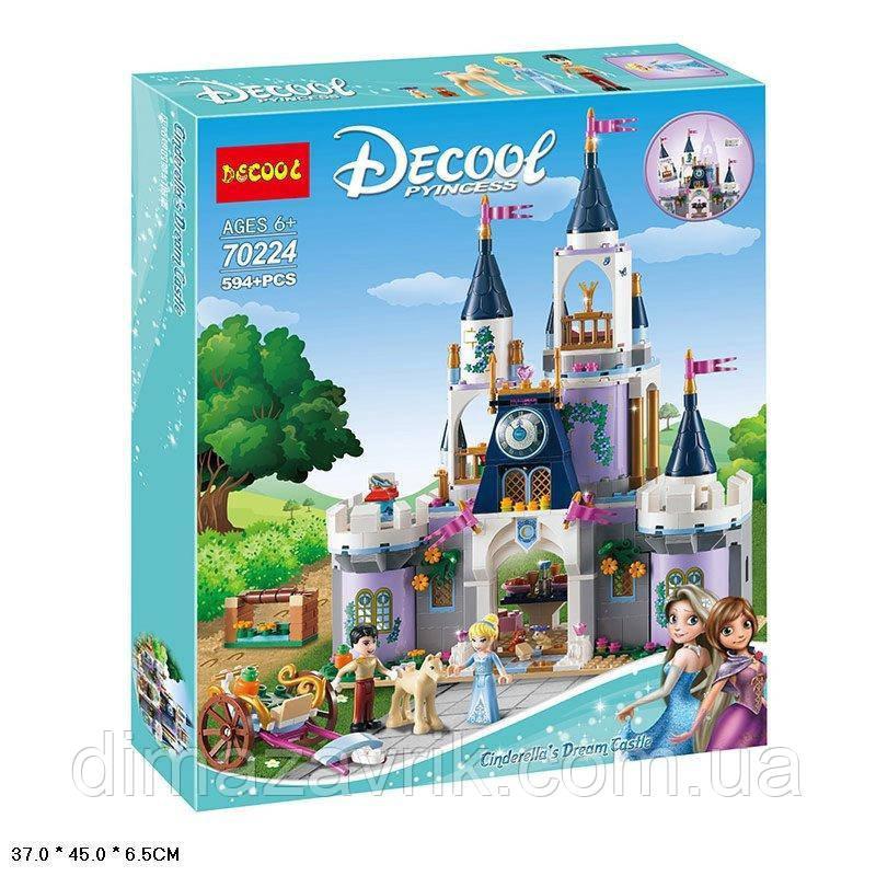 """Конструктор Decool 70224 (Аналог Lego Disney Princess 41154) """"Волшебный замок Золушки""""594 деталей"""