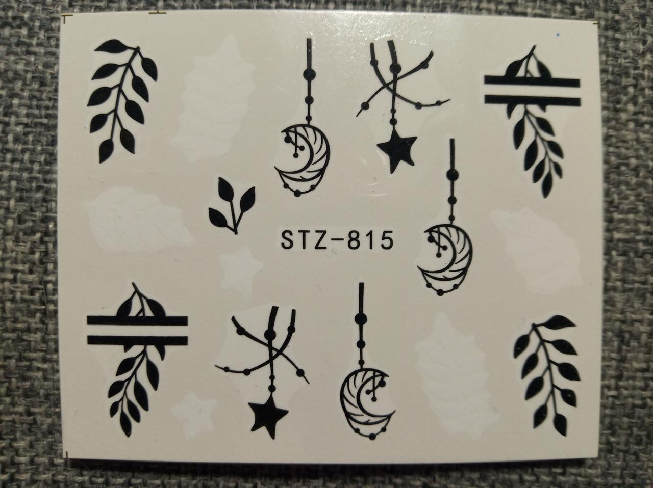 Слайдер-дизайн для ногтей (водные наклейки на ногти) STZ-815