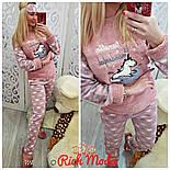 Женская красивая и теплая пижама/домашний костюм с повязкой для сна, фото 2