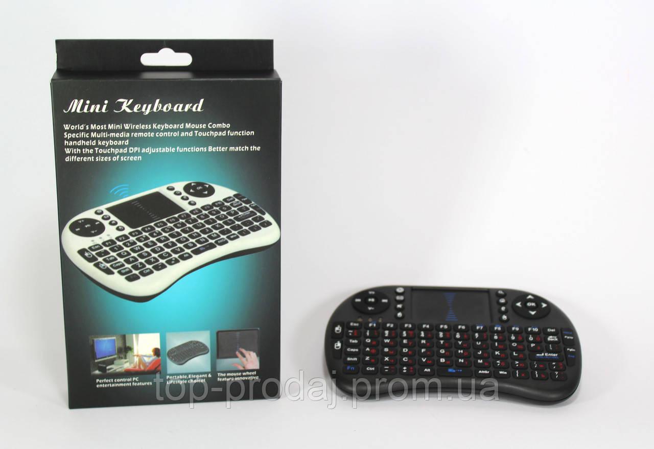 Клавиатура KEYBOARD wireless MWK08/i8+touch, Беспроводная клавиатура, Тачпад, Мультимедийная Wi-Fi клавиатура