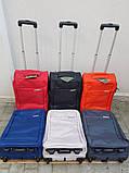 MADISON 62702 Франція валізи чемоданы ручна поклажа, фото 2