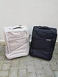 MADISON 62702 Франція валізи чемоданы ручна поклажа, фото 3