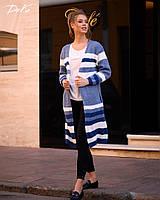 Кардиган женский вязаный, мягкий, теплый, двухцветный, удлиненный, теплая кофта, большие размеры