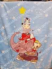 Дитяче хутряне бамбукове ковдру покривало 110х140, фото 2