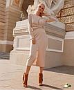 Трикотажное платье с перекрутом на талии и разрезом спереди 72plt159, фото 3