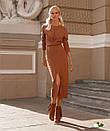 Трикотажное платье с перекрутом на талии и разрезом спереди 72plt159, фото 4
