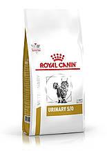 Сухий корм для кішок з сечокам'яною хворобою Royal Canin Urinary S/O 1,5 кг