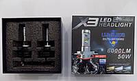 Лампа LED X3-H3, противотуманные фары, Led лампы на ближний и дальний свет, Светодиодные лампы автомобильные