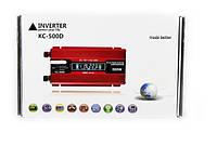 Преобразователь AC/DC KC-500D 500W + lcd, Преобразователь напряжения автомобильный, Автоинвертор , Инвертор