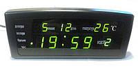 Часы CX 868 green, Часы Электронные, Настольные часы с будильником, Будильник с термометром, Часы с подсветкой