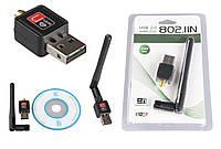 USB WI-FI Адаптер WF 802.1IN, Скоростной USB WIFI, Мини Wi-fi адаптер с антенной, Беспроводной сетевой адаптер