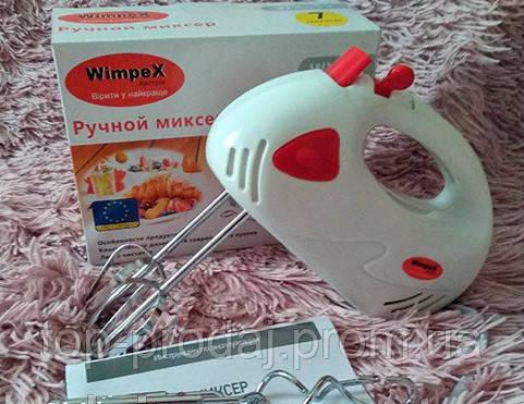 Миксер WIMPEX WX 432 200 W, Ручной домашний миксер, Миксер с 7 скоростями, Электрический миксер