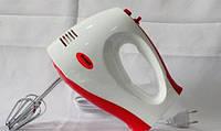 Миксер WIMPEX WX 435, Ручной миксер, Электрический миксер 250 W 7 скоростей, Домашний миксер