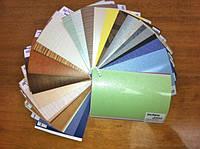 Цветовая гамма  матовых пленок