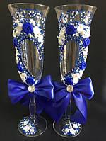 """Свадебные бокалы """"Синее сердце"""""""