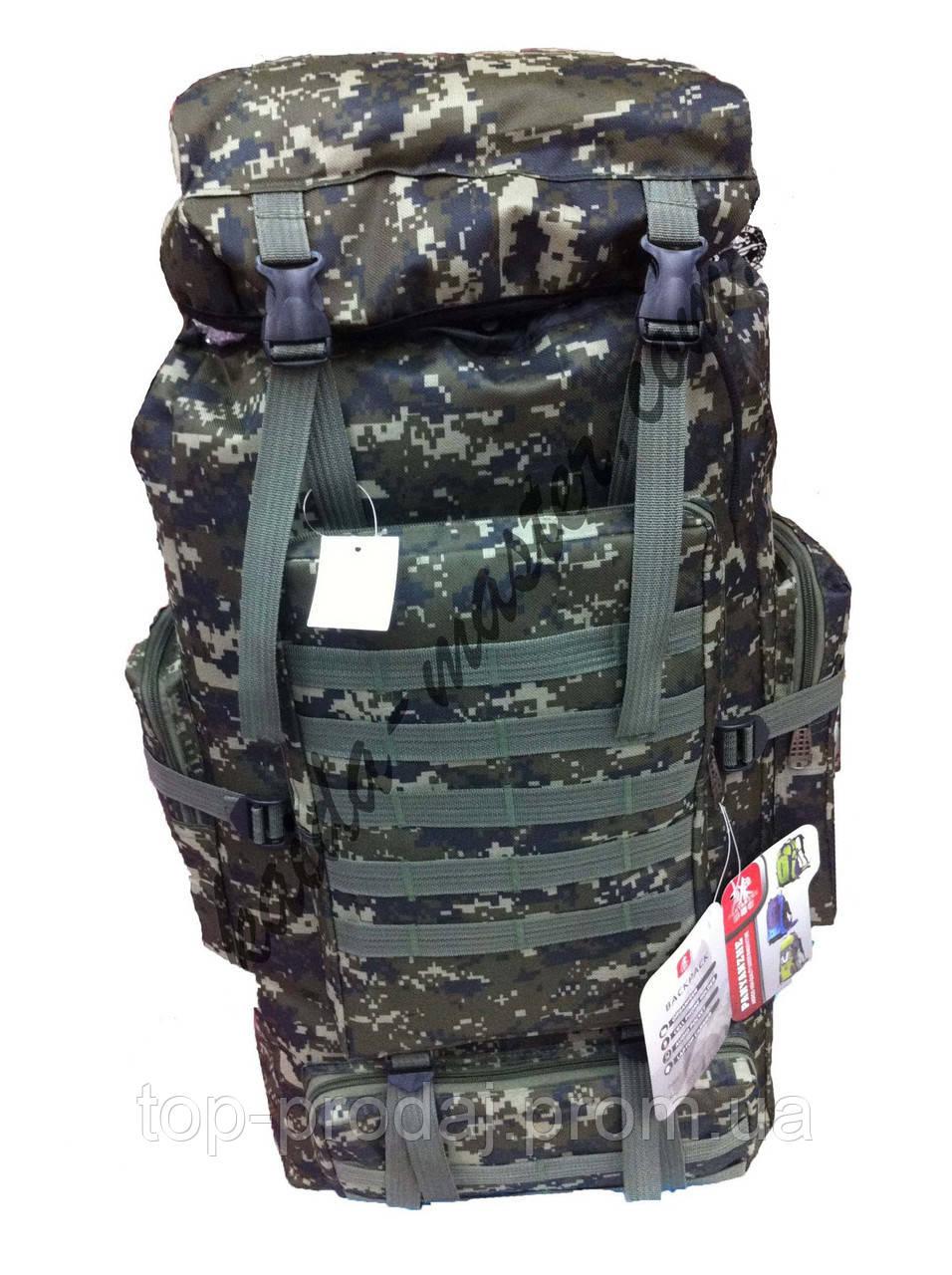 Туристический рюкзак Kaida 70л, Рюкзак для похода на 70 литров, Большой рюкзак для туризма