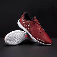 Обувь для зала (футзалки) Nike Phantom Vision Academy IC
