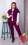 Женский костюм двойка кардиган и штаны с лампасами трикотаж двухнить размер: 58-60, фото 2