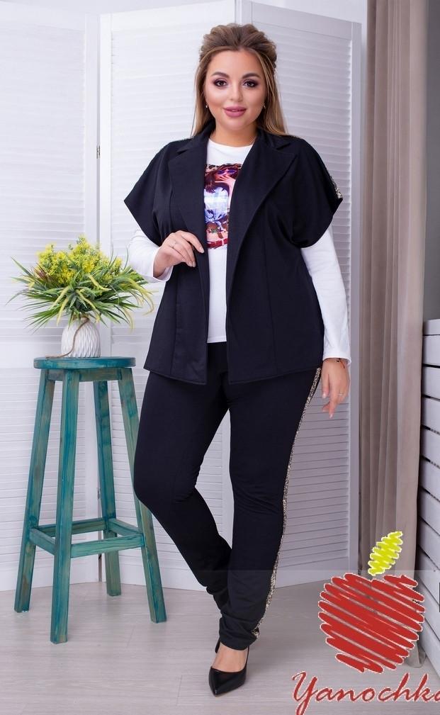 Женский костюм двойка кардиган и штаны с лампасами трикотаж двухнить размер: 58-60