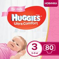 Подгузники Huggies Ultra Comfort для девочек 3 (5-9 кг) MEGA PACK 80 шт.