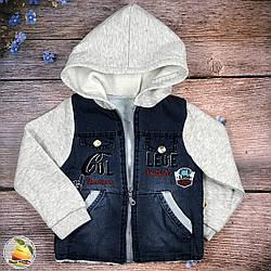 Джинсовая куртка на травке с капюшоном Размеры: 4,5,6,7 лет (9088)