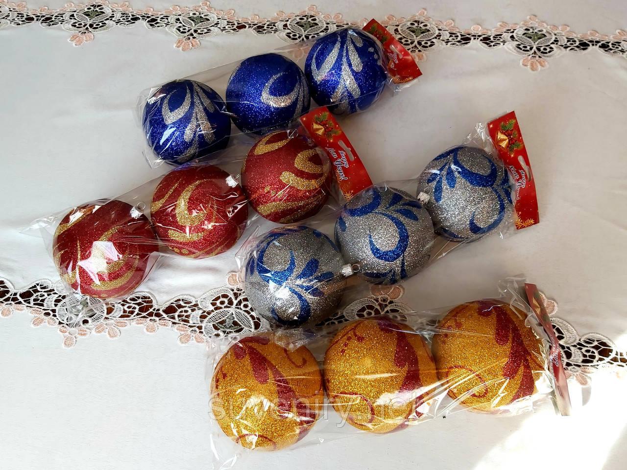 Новогодние шары на елку 10см