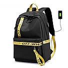 Рюкзак молодежный с жёлтыми лентами с USB., фото 4