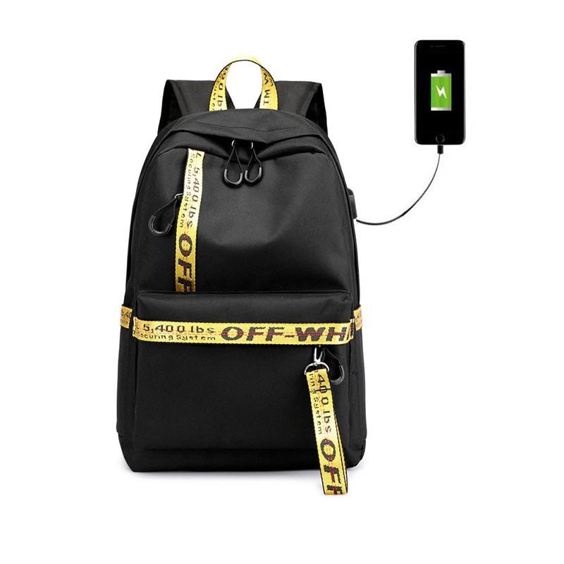 Рюкзак молодежный с жёлтыми лентами с USB.