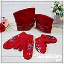 Женский утепленный набор шапка и варежки для мамы и дочки 28mid58, фото 2