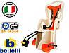 Велокрісло Bellelli Pepe Італія на раму Бежеве